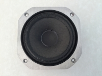 JBL 2105 (gebraucht)