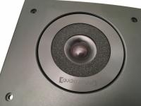 Audio Physic Hochtöner APH-3160/4