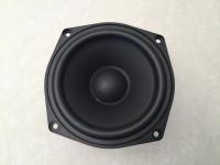 Audio Pro W-56C