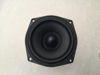 Audio Pro W-17ASH