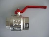 """Kugelhahn 1 1/2"""" DN40 CW617N PN30 Made.."""