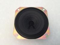 Speaker 335452 Fullrange (nos)