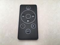 omni vibe mirage remote control