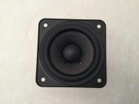 Audio Pro W-28CSH
